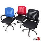 邏爵LOGIS菲比泡棉座墊 電腦椅 辦公椅 主管椅 椅子 書桌椅 3色