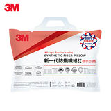 【3M】新一代防蹣纖維枕-標準型