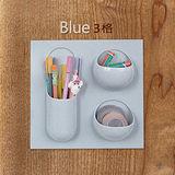 【收納職人】無印極簡設計黏貼式收納架/置物架-灰藍 (3格款)