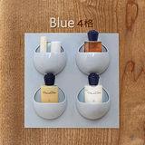 【收納職人】無印極簡設計黏貼式收納架/置物架-灰藍 (4格款)