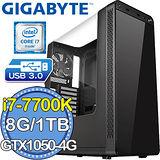 技嘉Z270平台【月下獵人】Intel第七代i7四核 GTX1050Ti-4GD獨顯 SSD 120G效能電腦