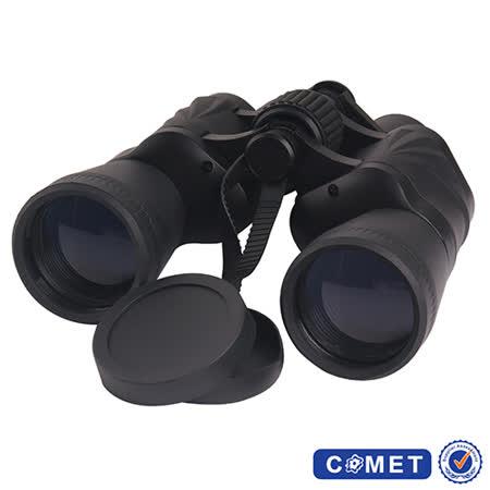 【COMET】銳利鷹眼50*50專業望遠鏡(50*50) -friDay購物 x GoHappy