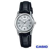 CASIO卡西歐 時尚休閒女仕皮帶腕錶 LTP-V001L-7B