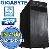 技嘉H110平台【死靈忍者】Intel第七代i3雙核 SSD 240G效能電腦