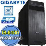 技嘉H170平台【探險旅人】Intel第六代i3雙核 SSD 240G效能電腦