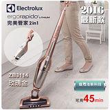 買就送【Electrolux 伊萊克斯】第六代完美管家二合一無線吸塵器(玫瑰金)ZB3114(贈布質沙發吸頭+濾杯+高級桌墊)