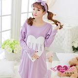 【天使霓裳】哺乳衣 幸福馬卡龍 居家孕婦套裝月子服(紫F)