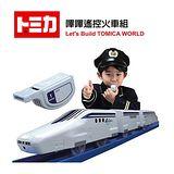 日本 TAKARA TOMY 嗶嗶控火車組