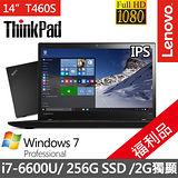 (超值福利品) Lenovo ThinkPad T460s 14吋《Win7專業版》i7-6600U 256SSD 2G獨顯 商務筆電(20F9A02YTW) 贈 原廠筆電包