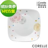 (任選) CORELLE 康寧繽紛美夢6吋方盤