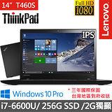 Lenovo ThinkPad T460s 14吋FHD/i7-6600U雙核心/930M_2G獨顯/8G/256G SSD/Win10 Pro 商務筆電(20F9A04MTW)-送筆電包+防窺片