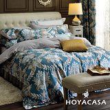 《HOYACASA南法貴族》 加大六件式300織精梳長絨棉兩用被床包組 -贈發熱羊毛被