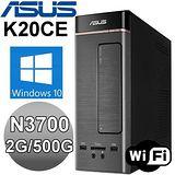 ASUS K20CE-0121A WIFI四核文書電腦 (N3700/2G/500G/WIFI/WIN10)