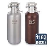 美國Klean Kanteen快扣鋼蓋不鏽鋼冷水瓶1182ml(任選)