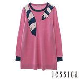 JESSICA RED-簡約貂印花羊毛針織上衣(粉)