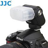 JJC副廠Nikon尼康SB-N7肥皂盒/SB-300肥皂盒(白色)FC-SBN7