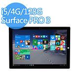 (福利品) Microsoft Surface Pro 3 i5/4G/128GB Win10 Pro 12吋平板電腦(不含鍵盤)-送Surface USB HUB