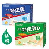 《三多》三多生技 補體康(補體康C經典營養配方/補體康高纖高鈣營養配方) 任選2入禮盒