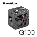 全視線 G100 超迷你骰子型 Full HD 1080P 微型行車記錄器