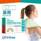Comefree乾溼兩用動力式熱敷墊CF281(肩頸用)