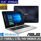 ASUS華碩X556UQ 15.6吋FHD/i7-7500U雙核心/4G/1TB/2G獨顯/Win10高效實用款 筆電 (0261B7500U)