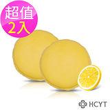 【花草語田】檸檬銀耳馬卡龍精油手工皂兩入組