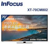 InFocus 70吋LED連網液晶顯示器 XT-70CM802