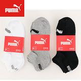 PUMA運動短襪26-3入裝-黑/灰/白(三色可選)