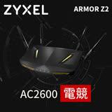 ZYXEL ARMOR Z2 NBG6817 (AC2600無線雙頻Giga 路由器)