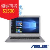 ASUS 華碩 UX330CA 13.3吋FHD (m3-7Y30/4G/256G SSD/W10) 極輕薄效能筆電(金屬灰)
