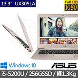 ASUS華碩 UX305LA 13.3吋/1.3Kg極輕薄-蜜粉金/i5-5200U/256GSSD 時尚輕巧筆電