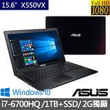 ASUS華碩 X550VX 15.6吋FHD i7-6700HQ四核心/2G獨顯/4G/128G SSD+1TB/Win10 電競繪圖 筆電 黑紅(0113J6700HQ)