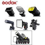 Godox神牛六合一6-in-1機頂閃光燈配件組SA-K6