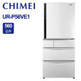 [促銷] CHIMEI奇美 560公升變頻五門冰箱(UR-P56VE1)送基本安裝