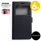 E&J HOCAR 中扣+化妝鏡 皮套 IPHONE 6S (6入組) 黑 018015-01