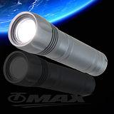 omax沖繩星野變焦探索手電筒R45-1入