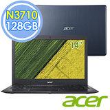 AcerSwif 1 SF114-31-P4Z5 14吋/N3710 四核/Win10 輕薄筆電-送Office 365個人版+acer超細纖維擦拭布