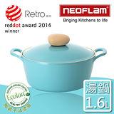 【韓國NEOFLAM】18cm陶瓷不沾湯鍋+陶瓷塗層鍋蓋(Retro系列)-薄荷