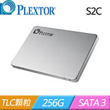 Plextor 浦科特 S2C 256G 2.5吋 SSD固態硬碟