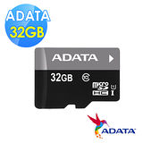 A-DATA 威剛 MicroSDHC Premier UHS-I U1/C10 32GB 記憶卡