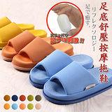 日本熱銷家居穴道按摩拖鞋refre健康拖鞋 超值2入組