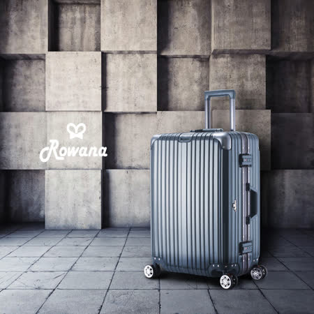 Rowana 星鑽冰糖金屬平框避震行李箱 25吋(工鐵黑)