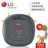 【LG樂金】雙眼小精靈。掃地清潔機器人 (變頻版) 好正款 / 典雅銀 VR65715LVM