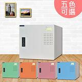HAPPYHOME 彼列特多用途鋼製置物櫃RU6-KH-393-5000T五色可選-免運費