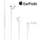 Apple Lightning EarPods iPhone 7 原廠耳機 線控麥克風耳機 for Apple iPhone 7/6/SE/5