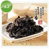 天素食品 紅毛苔-3罐組 (120g/罐)