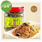 天素食品 海苔素肉鬆-4罐組 (500g/罐)