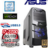 華碩H270平台【愛莎爾】Intel i7-7700 GTX1070 O8G 電競VR虛擬實境機