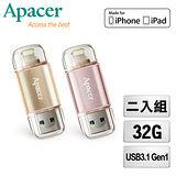 【優惠二入組】Apacer宇瞻 AH190 32GB Lightning/USB 3.1雙介面OTG高速隨身碟