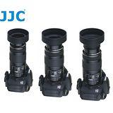 JJC橡膠三用遮光罩(廣角標準望遠)螺牙46mm遮光罩LS-46S